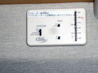 ロードトレック190 P