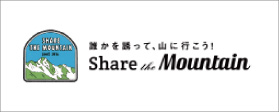 Share the Mountain